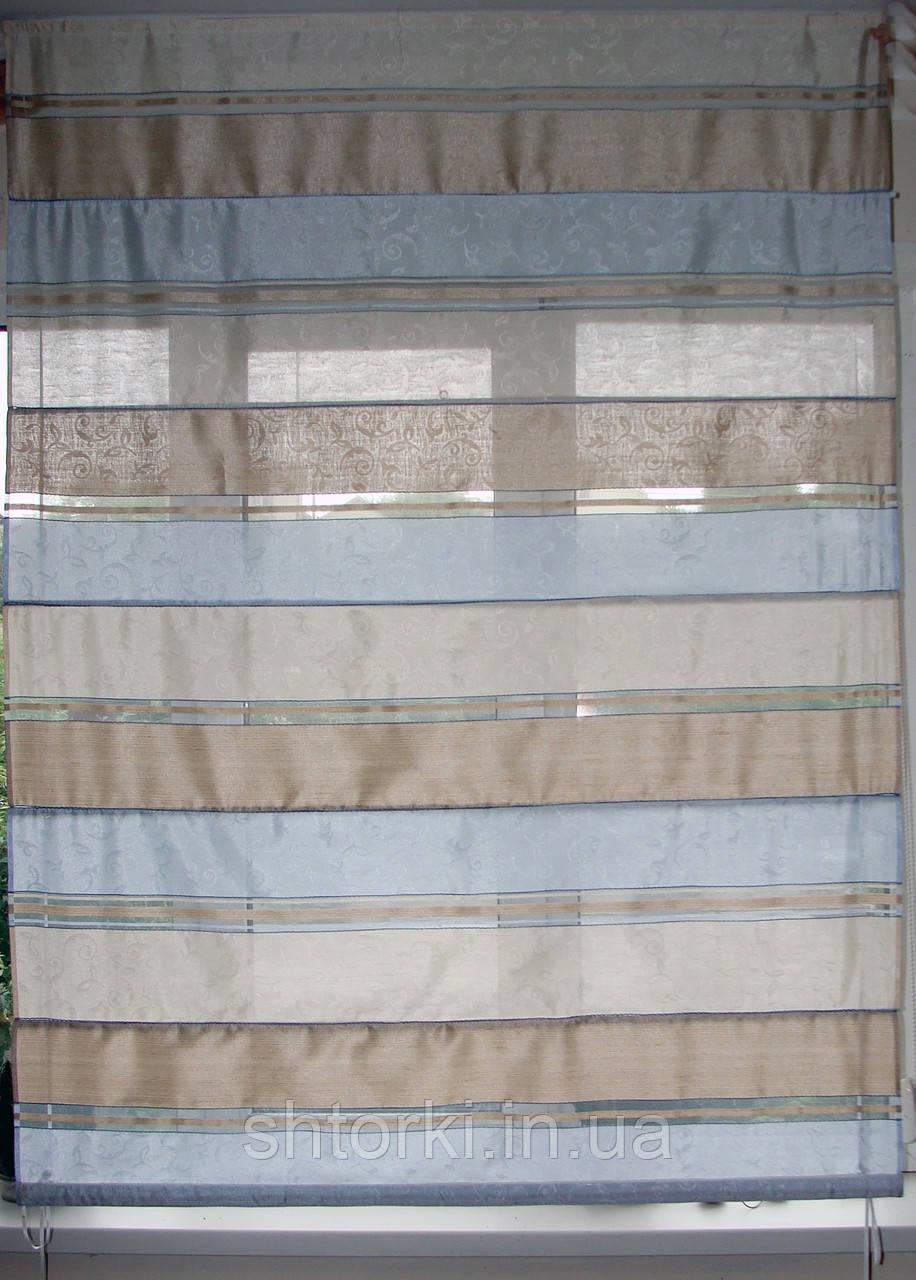 Римская штора Полоска песочный с голубым, 2м