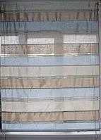 Римская штора Полоска песочный с голубым, 2м, фото 1