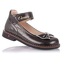 Туфли для девочек Cezara Rosso 14.5.90 (31-36)
