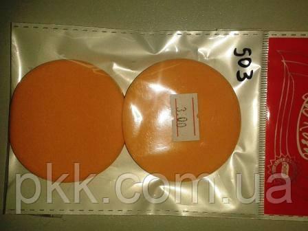503 SPN Спонж для нанесення макіяжу подвійний La Rosa