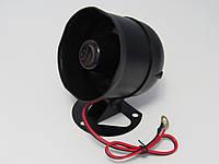 Сирена для автомобільної сигналізації 6 тонів 20Вт Cyclon, фото 1
