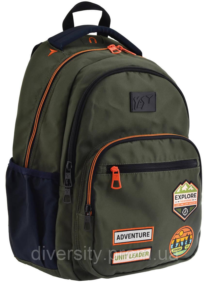 """Подростковый школьный рюкзак T-55 """"Ranger"""" 557027"""
