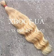 Блонд Волнистый