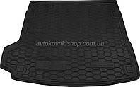 Резиновый коврик багажника Audi Q5 2017- Avto-Gumm