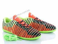 Футбольная обувь мужская Victoria A1528-1 (41-46) - купить оптом на 7км в одессе