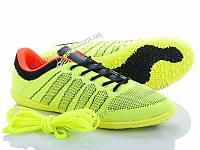 Футбольная обувь мужская Victoria A1529-1 (41-46) - купить оптом на 7км в одессе