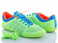 Футбольная обувь мужская Victoria A1529-2 (41-46) - купить оптом на 7км в одессе