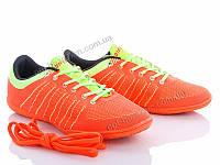 Футбольная обувь мужская Victoria A1529-3 (41-46) - купить оптом на 7км в одессе