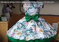 Дитяче плаття, фото 6