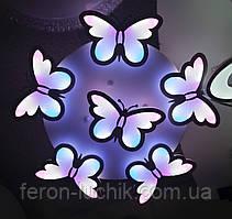 Люстра с пультом БАБОЧКИ 8067/5+1 RGB светодиодная потолочная