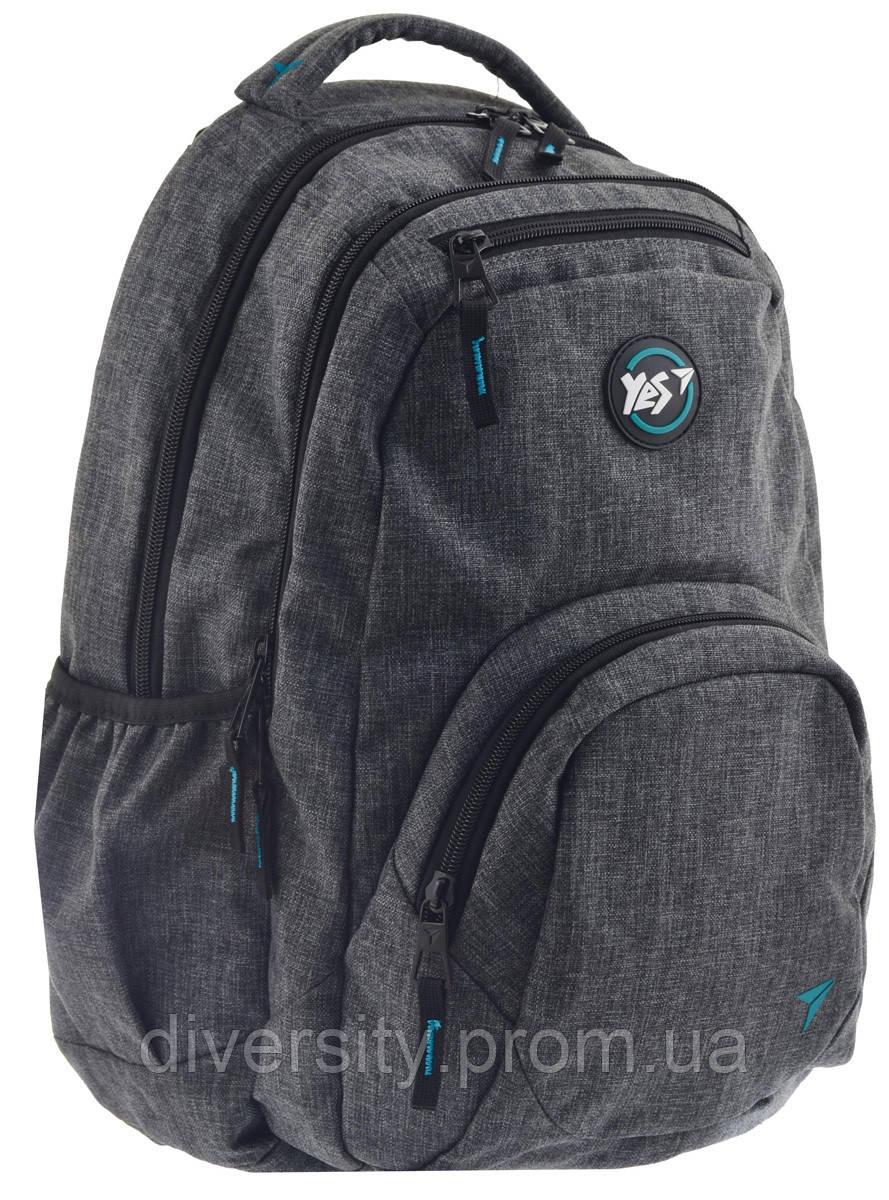 """Подростковый школьный рюкзак T-49 """"Navigator"""" 557055"""
