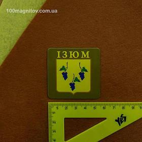 Виниловые сувенирные магниты на заказ. Размер 55х55 мм 20