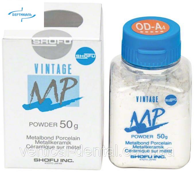 Vintage MP - Опак-Дентин, 50 гр