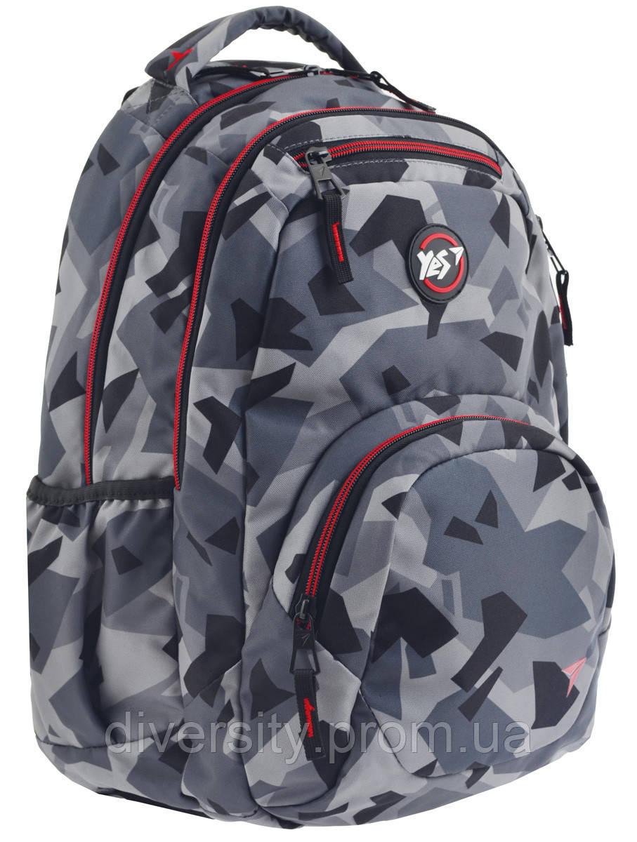 """Подростковый школьный рюкзак T-49 """"Defender"""" 557051"""