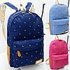 Рюкзак Стильный горошек, 4 цвета