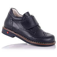 Туфли унисекс Cezara Rosso 14.5.75 (21-36)