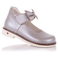 Туфли для девочек Cezara Rosso 14.5.74 (21-36)