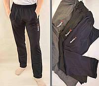 Брюки спортивные трикотажные - бренд Штаны спортивные мужские S - XXL