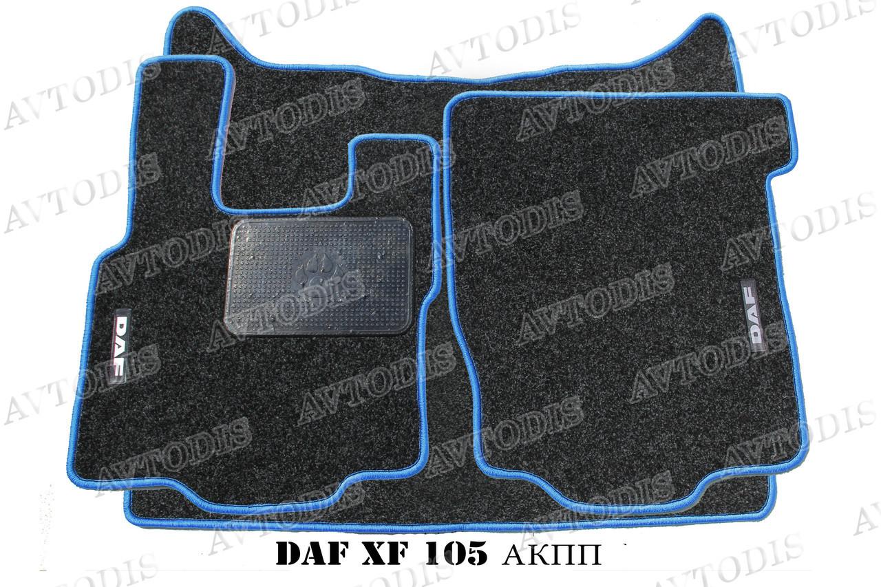 Ворсовые коврики DAF XF 105 (автомат) VIP ЛЮКС