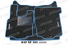 Ворсові килимки DAF XF 105 (автомат) VIP ЛЮКС