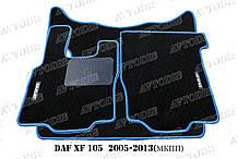 Ворсові килимки DAF XF 105 (механіка) VIP ЛЮКС