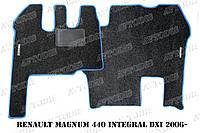 Ворсовые коврики Renault Magnum 440 Integral DXI 2006- VIP ЛЮКС
