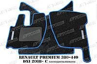 Ворсовые коврики Renault Premium 380-440 DXI 2008- (c холодильником)  VIP ЛЮКС