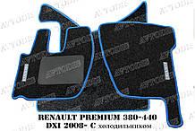 Килимки ворсові Renault Premium 380-440 DXI 2008- (c холодильником) VIP ЛЮКС