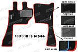 Ворсові килимки Volvo FH 12-16 2010 - VIP ЛЮКС, фото 2