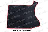 Ворсові килимки Volvo FH 12-16 2010 - VIP ЛЮКС, фото 4