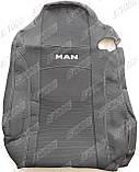 Авточехлы MAN TGM 1+1 2005- (тёмно-серые) VIP ЛЮКС Nika, фото 3