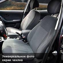 Авточохли Volkswagen Passat B6 2005-2010 (універсал) Nika