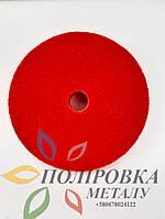 ШЛИФОВАЛЬНЫЙ ДИСК ПОЛИРОВАЛЬНЫЙ 200*20*32 ПЕНИСТЫЙ АБРАЗИВ Р80 красного цвета