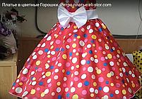 Ретро сукню в різнокольорових горох. Універсальний розмір., фото 2