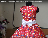 Ретро сукню в різнокольорових горох. Універсальний розмір., фото 3