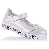 Туфли для девочек Azra 16.5.34 (31-36)
