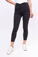 Стильные стрейчевые джинсы LUREX - серый цвет, L (есть размеры), фото 1