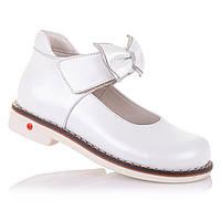 Туфли для девочек Cezara Rosso 14.5.73 (21-36)