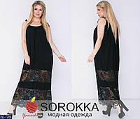 704724731619 Платье сарафан большого размера в Украине. Сравнить цены, купить ...