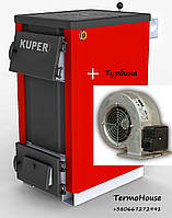 """Котел  длительного горения""""Kuper"""" мощностью 18 кВт (Купер) с турбиной"""