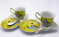 """Сервиз фарфор """"Китаянка на желтом фоне"""" ( 2 чашки и 2 блюдца)"""