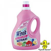Гель для прання Wirek Color делікатний 2л  - CM00814