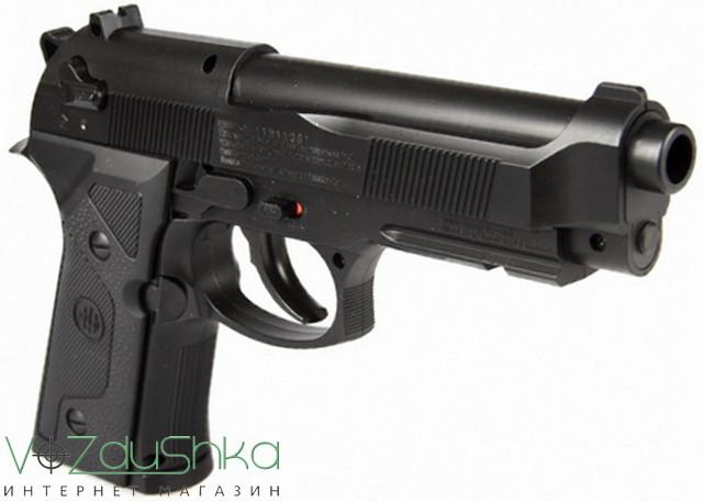 Пистолет пневматический Umarex Beretta 92 Elite 2