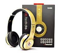 Беспроводные наушники Monster Beats Solo 2 by Dr.Dre золотые 460