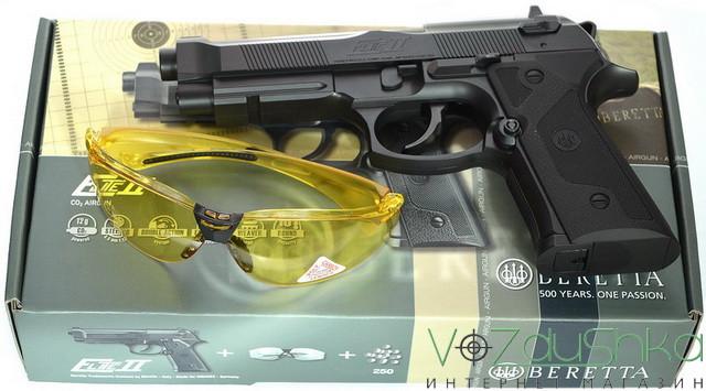 Коробка Umarex Beretta Elite II