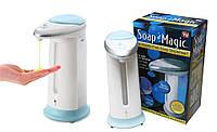 Сенсорный дозатор для жидкого мыла Soap Magic, фото 1