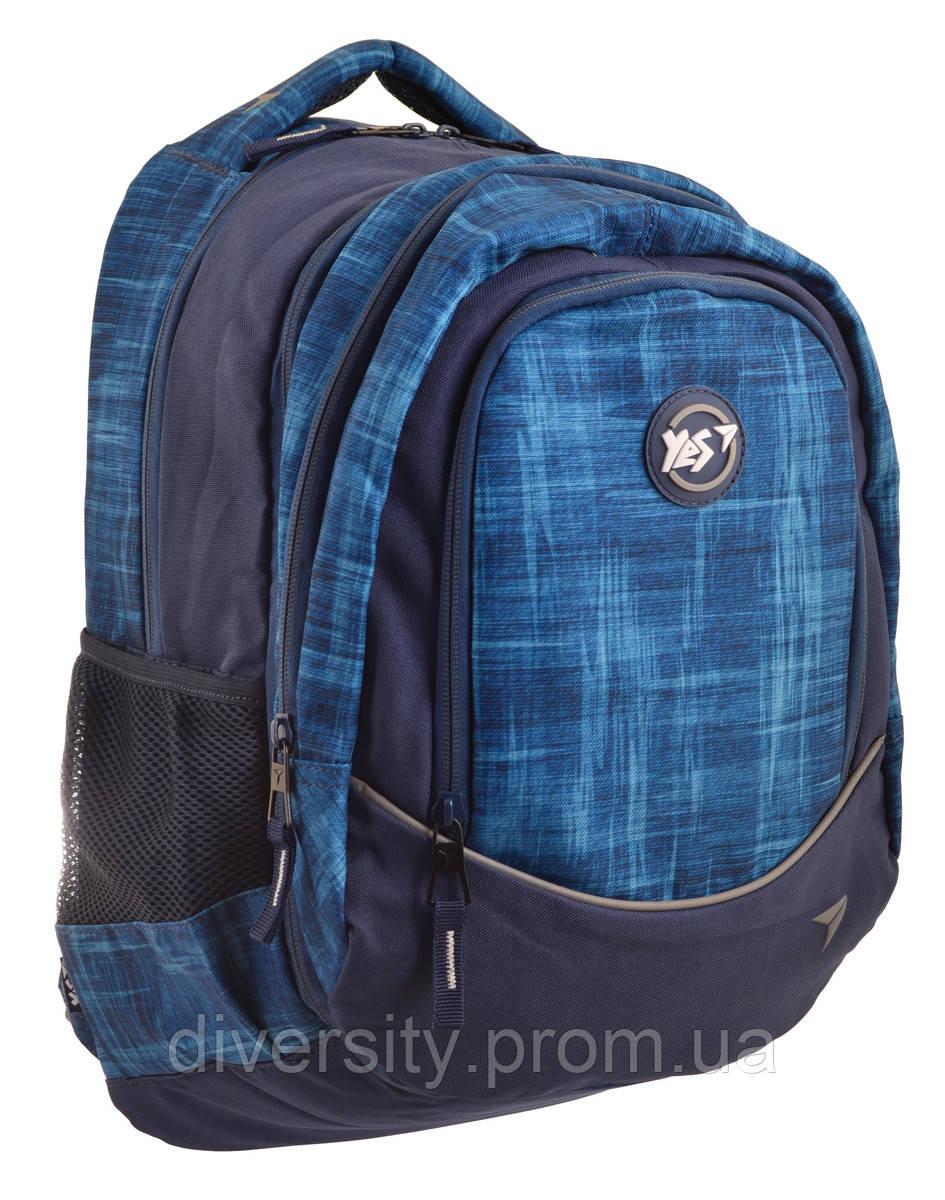 """Моложежный рюкзак  T-40, """"Galaxy"""" 557002"""
