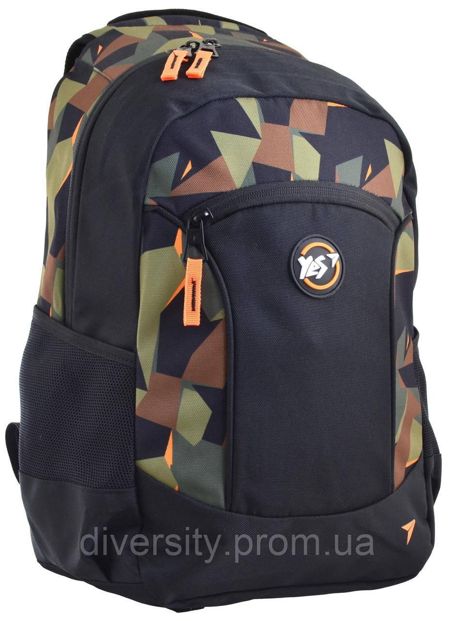 "Моложежный рюкзак  T-39, ""Hunter"" 557006"