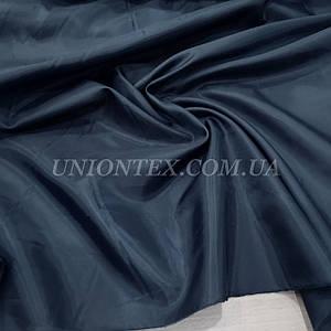 Подкладочная ткань нейлон 170Т темно-синий