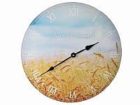 Часы Золотое поле (Патриотические часы)